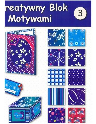 Dekoratyvinis popierius 23,5 x 33,5 cm įvairių ornamentų 30 lapų - 1